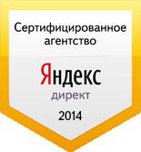 Эдмаркет - сертифицированное агентство Яндекс.Директ