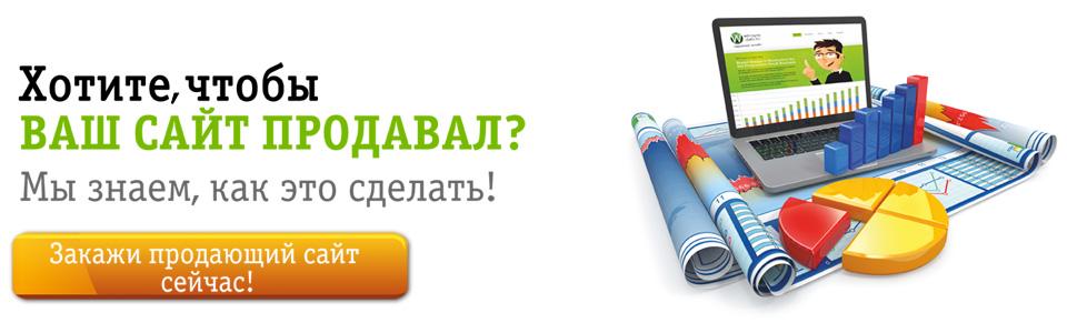 http://w74.ru/2012a/slides/2.jpg